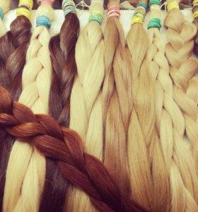 Волос для наращивания