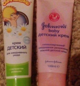 Крема детские