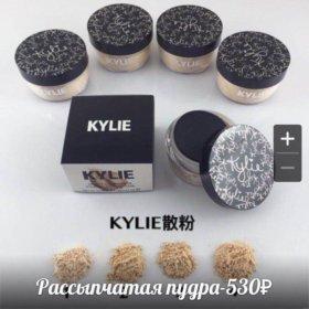 Рассыпчатая пудра от Kylie