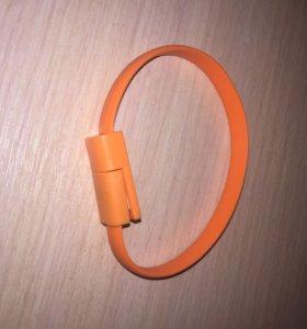 USB для IPhone в виде браслета