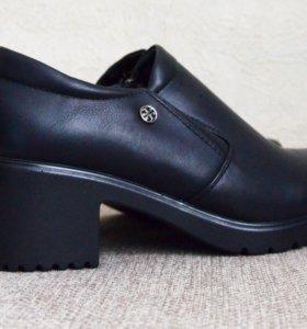 Туфли осенние новые