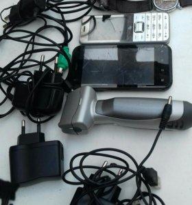 Зарядники.телефоны