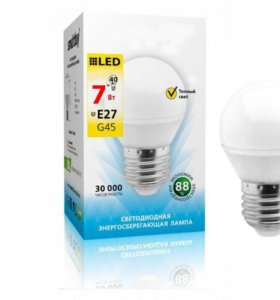 Лампа светодиодная 7Вт