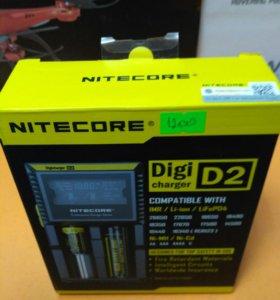 Умная зарядка Nitecore D2