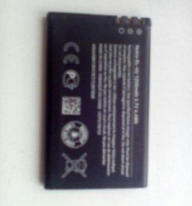 Батарея для Nokia