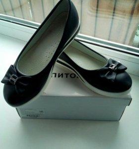 Туфли новые, 33 размер