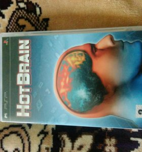 HotBrain