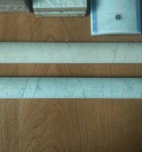 Бордюры для плитки