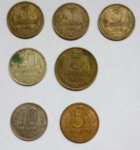 Разные монеты советские и современные