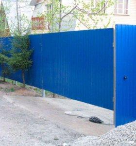 Заборы-ворота-калитки, фундамент, кровля.