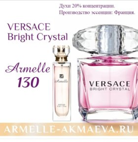 Духи Versace Bright