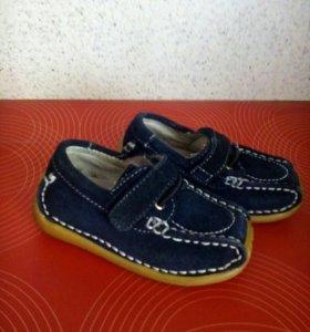 Обувь детская Антилопа,Котофей