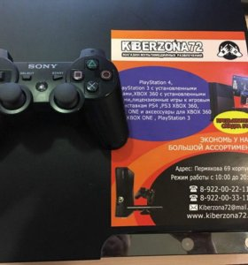 Playstation 3  + Любые игры