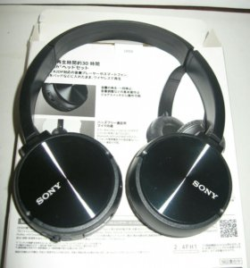 Беспроводные наушники Sony