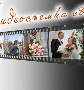 Авторская видеосъемка свадьбы