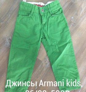 Джинсы Armani kids