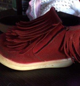 ботинки 21₽