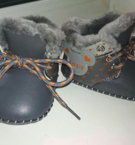 Ботинки, р 15