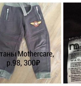 Штаны Mothercare