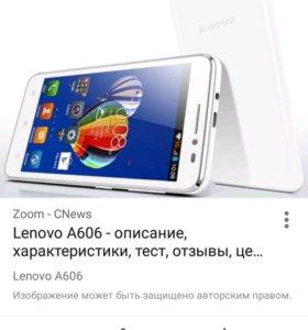 Телефон леново a606