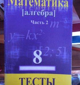 Учебники разные