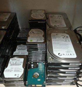Жёсткие диски. Много. Разные. Гарантия.