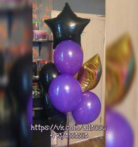 Создай праздник, шарики для настроения