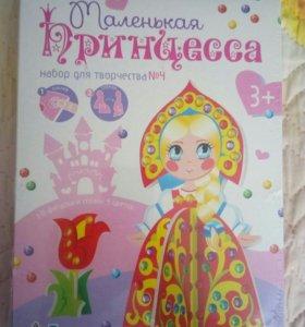 """Набор для творчества """" Маленькая принцесса"""""""