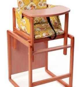Новый стул для кормления