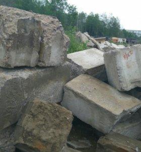 Блоки бетонные, фбс 1/2 (24-6-4)