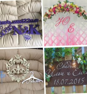 Декор для незабываемой свадьбы