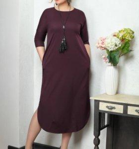 Новое платье, 52 р