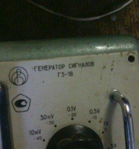 Генератор сигналов Г3-18