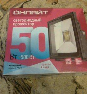 Прожектор светодиодный 50Вт 4000К