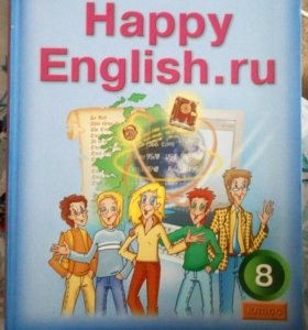 Учебник по англ. яз.