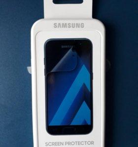 Защитная пленка на Samsung Galaxy A3 2017