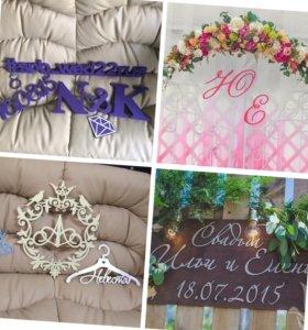 Детали для роскошной свадьбы
