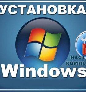 Установка ОС Windows (XP, 7, 8.1, 10)