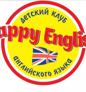 Английский язык для детей!