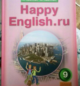 Учебник по англ. яз