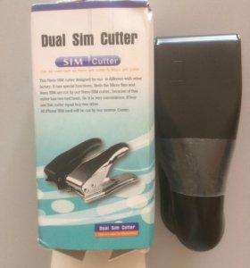 Обрезать резать SIM карты nano mini