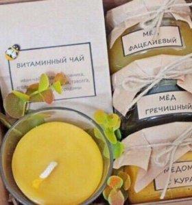 Подарочные наборы,мёд