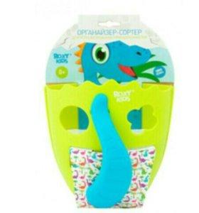 Органайзер для игрушек и банных принадлежностей