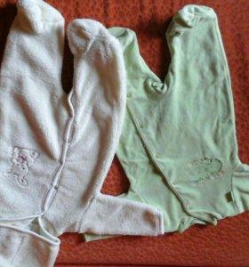Одежда для малыша пакетом