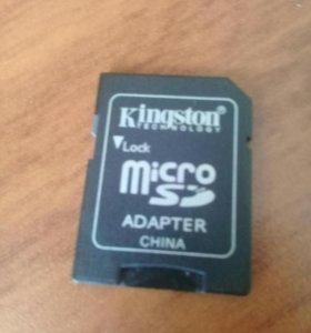 MicroSD переходник