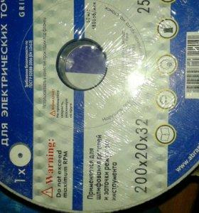 диск точильный