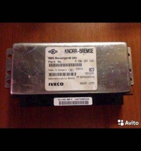 Блок управления ABS для Iveco Eurocargo