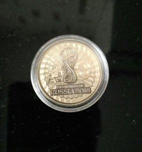 Коллекционная монета