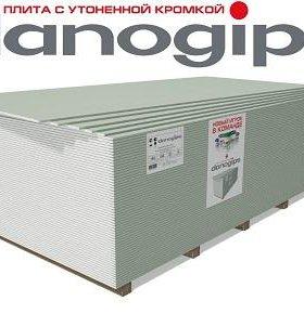 Гипсокартон ГКЛ 2500*1200*9,5 Danogips