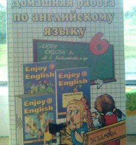 Решебник по Английскому языку 6 класс